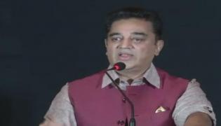 Kamal Haasan to launch his political party today, no word yet on its other key faces - Sakshi