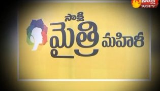 Sakshi Mythri Mahila 21th February 2018 - Sakshi