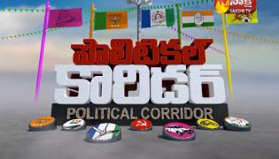 political corridor 21st February 2018 - Sakshi