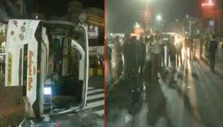 Private Travels Bus Road Accident in Vizag  - Sakshi