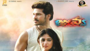 Juvva Movie Poster - Sakshi