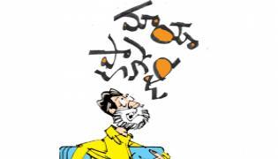 Sri Ramana writs on Package to Andhra Pradesh - Sakshi