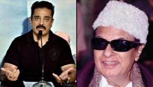 kamal haasan follows MGR  - Sakshi