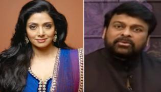 Chiranjeevi Expresses His Deepest Condolences To Sridevi Family - Sakshi