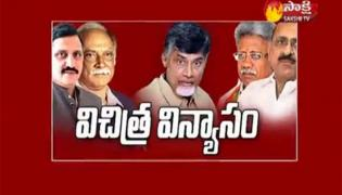 The Fourth Estate 9th March 2018 - Sakshi