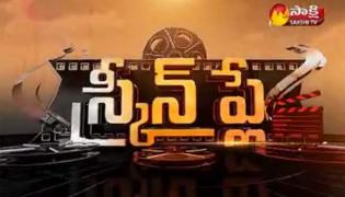 Screen Play 9th March 2018 - Sakshi