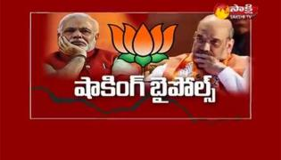 The Fourth Estate 14th March 2018 - Sakshi