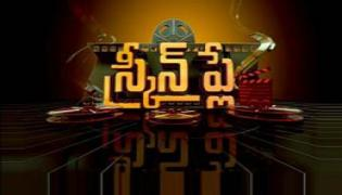 Screen Play 15th March 2018 - Sakshi