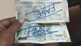 Fake Notes Depost In CDM Machines - Sakshi