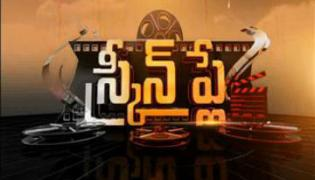 Screen Play 16th March 2018 - Sakshi