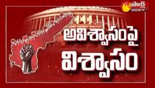 The Fourth Estate 19th march 2018 - Sakshi