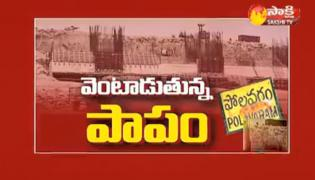 The Fourth Estate 22nd March 2018 - Sakshi