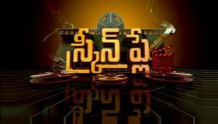 Screenplay 22nd March 2018 - Sakshi
