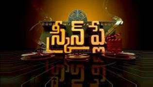 Screenplay 23rd March 2018 - Sakshi