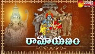 Sakshi Movie Matters On Ramayanam - Sakshi