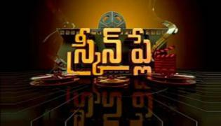 Screenplay 29th March 2018 - Sakshi