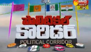 Political Corridor  - Sakshi