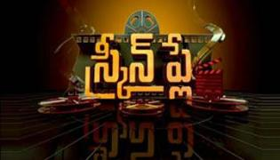 Screenplay 30th March 2018 - Sakshi