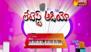 juke box 3rd march 2018 - Sakshi