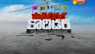 Political Corridor 3rd March 2018 - Sakshi