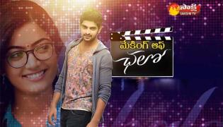 Making Of Movie Chalo - Sakshi