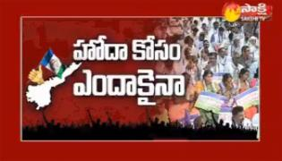 The Fourth Estate 5th March 2018 - Sakshi