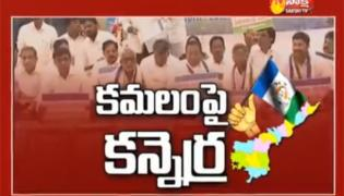 The Fourth Estate 10th April2018 - Sakshi