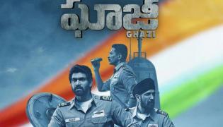 Ghaji Movie Won Best National Telugu Film - Sakshi