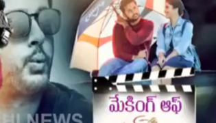 Making Of Movie Chal Mohan Ranga - Sakshi