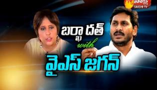 Special Interview with YS Jagan Mohan Reddy - Sakshi