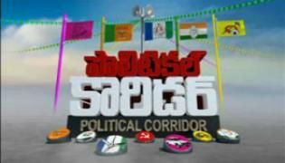 Political corridor 2nd April 201 - Sakshi