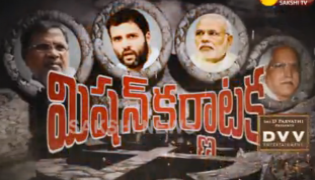 Karnataka Legislative Assembly election, 2018 - Sakshi