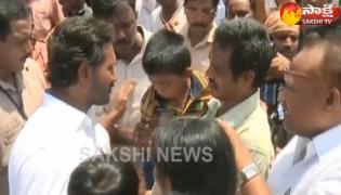 Couple Meet YS Jagan for Their Children Health Issue - Sakshi