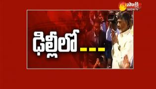 Fourth Estate - Sakshi
