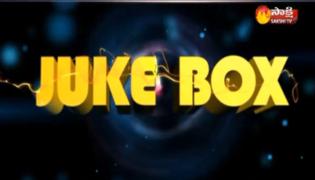 Juke Box - Sakshi
