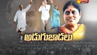 Y.S Rajasekhara Reddy Padayatra Completes 15 years - Sakshi
