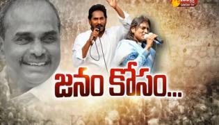 YSR Family Padayatra for People  - Sakshi