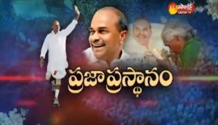 Praja Prasthanam Completes 15 Years - Sakshi