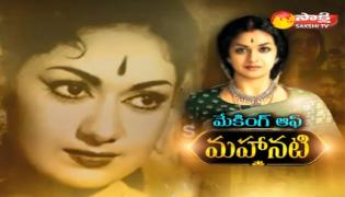 Making Of Movie Mahanati - Sakshi