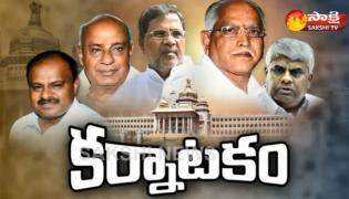 The Fourth Estate 15th May 2018 Karnataka Election Results 2018 - Sakshi