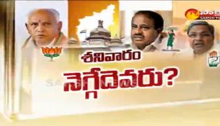 Debate on karnataka politics - Sakshi