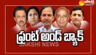 Special Debate On Federal Front - Sakshi