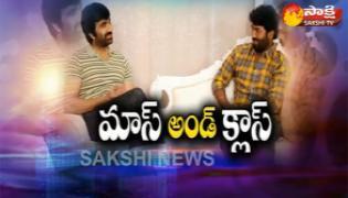 Sakshi interviews Hero ravi teja - Sakshi