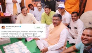 Satirical Comments Over Union Minister Ravi Shankar Prasads Photo - Sakshi