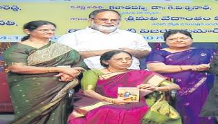 Yaddanapudi Sulochana Rani Secretary Novel Honor Programme - Sakshi