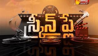 Koratala Siva To Direct Mega Star Chiranjeevi- Screenplay - Sakshi
