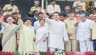 So Many Doubts IN Oppositions Unity In Kumaraswamy Oath Taking - Sakshi