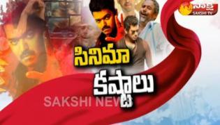 Movies Facing Sensor Problems - Special Edition - Sakshi