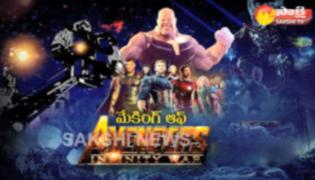 Making Of Movie Avengers - Sakshi