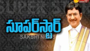 Sakshi Special Interview with Super Star Krisna - Sakshi